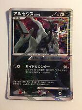 Pokemon Card / Carte Arceus Rare Holo 060/090 Pt4 1ED