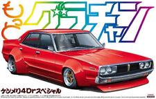 Nissan Skyline 4Dr 2000 GT-X Grand Champion 1:24 Model Kit Aoshima 050163