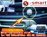 S-SMART:Metal Cap and A/C stick for 450 600cc&700cc  452 SR roadster
