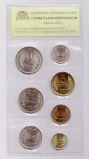 BULGARIA   7 coins lev 1962 stotinki  FULL COIN SET UNCIRCULATED, BANK PACK