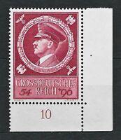 DR Nazi WWII Germany Rare WW2 MNH Stamp 1944 Hitler Head Fuhrer Birthday Swastik