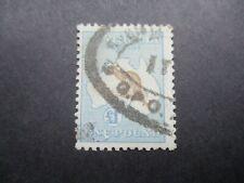 Kangaroo Stamps: £1 Blue & Brown 3rd Watermark Used  - Great Item (i284)