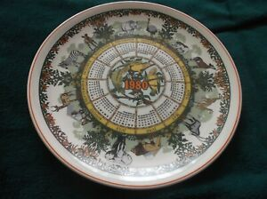 WEDGEWOOD 1980 Calendar Plate Excellent Condition