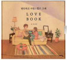 Puuung Illustration Book Love is Grafolio Couple Love Story Picture Essay Vol.3