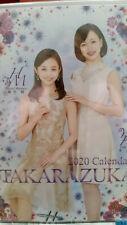 Takarazuka Star Calendar 2020 Desktop