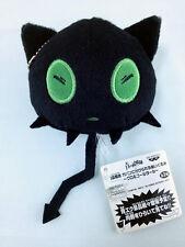 Blue Exorcist Ao no Plush Doll Key Chain official Banpresto Coal Tar 2