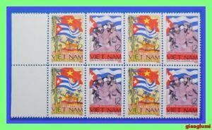 North Vietnam 1965 Friendship Set 2 Block 4 MNH NGAI