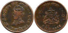 "Rare India ""Gwalior State"" Pav Anna - ""Jivaji Rao Shinde"" Copper Coin VS 1986"