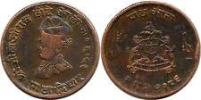 """Rare India """"Gwalior State"""" Pav Anna - """"Jivaji Rao Shinde"""" Copper Coin VS 1986"""