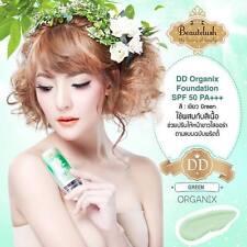 Aura Look Green Beautelush Babyface DD cream UV White Magic sunscreen  SPF50PA++