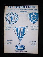 Orig.PRG   E 2  1983/84   SPARTAK VARNA - MANCHESTER UNITED  1/8 FINALE  !!  TOP