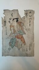 an early Kunisada ( Toyokuni III ) - Japanese Woodblock Prints - Ukiyo-e