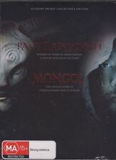 Pan's Labyrinth Mongol box DVD NEW Guillermo Del Toro