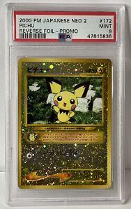 2000 Pokemon Card Pichu Reverse Holo neo 2 Promo PSA 9 MINT!!! BGS CGC