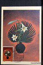 CONCOURS DE BOUQUETS FLEURS 1972 CARTE MAXIMUM MONACO Premier Jour 1° FDC Yt 897