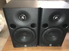 Yamaha MSP5 Studio Monitors - 1 Pair