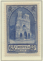 France Stamp Scott #B74, Mint Hinged