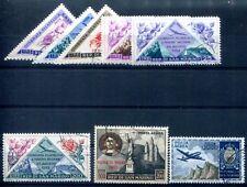 SAN MARINO 1952 484-490,512 gestempelt gute WERTE 140€(D4577