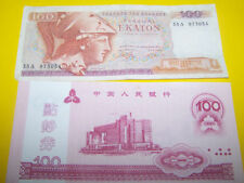 Greece Note World Banknotes