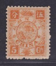 China 1894 Dowager 5c Mint Hinged, OG, F-VF (set A)