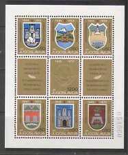 JUGOSLAVIA 1969 Braccia/SPEDIZIONE/MONTAGNA/edifici M/S n21660