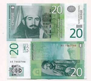 Serbia 20 Dinara 2006 Banknote Paper Money UNC P47