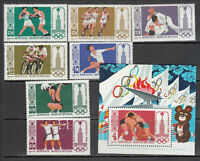 Mongolia - Mail 1980 Yvert 1052/8 + H.66 MNH Olympics Of Moscow