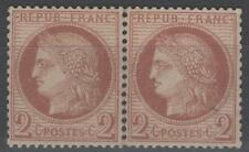 "FRANCE STAMP TIMBRE 51 "" CERES 2c ROUGE-BRUN EN PAIRE "" NEUF xx TTB SIGNE  N359"