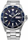 Men's Orient Kamasu Mako III Diver's Automatic Watch RA-AA0002L19B