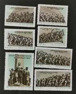 KOREA 1967 VICTORY AT POCHONBO SET SGN875-9, VF MNH/UM.
