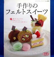 Handmade Pretty Felt Sweets /Japanese Felt Craft Pattern Book