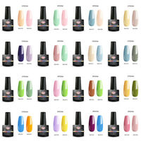 MEET ACROSS 2Bottles Soak Off UV Gel Nail Polish Set Manicure UV LED Varnish DIY