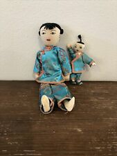 Vintage Chinese Cloth Doll With Baby