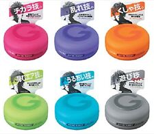 Gatsby Moving Rubber hair styling wax 80g Mandom From Japan AU Shipping