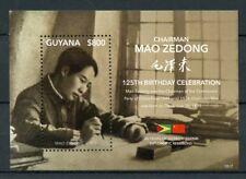 Guyana 2018 MNH Chairman Mao Zedong Tsetung 1v S/S Politicians Stamps