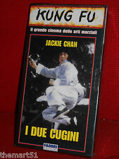 I Due Cugini (1982)   VHS Fabbri editori Video   Jackie Chan, Chen Hui Min - NEW