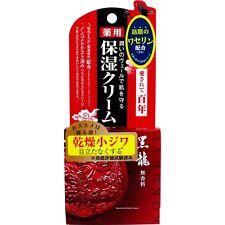 JAPAN KOKURYUDO MOISTURIZING CREAM(35g)CERAMIDE FACE SKIN SMALL WRINKLES BEAUTY