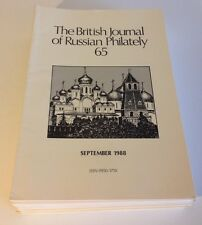 15 issue run The British Journal of RUSSIAN PHILATELY #65 - #79 Stamp Collecting