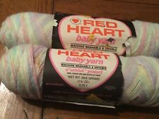 New listing Vintage Red Heart Wintuk Baby Yarn p1.75 oz 3 Ply Lullaby Lot of 2