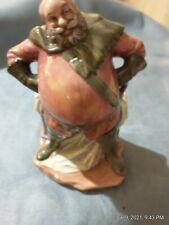Royal Doulton figurine Falstaff