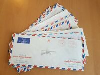 Middle East - Collection of 1980s postal history airmail covers. See pics below.