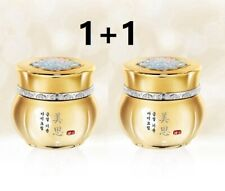 2pcs MISSHA Geum Sul Vitalizing Eye Cream 30ml Eye Wrinkle Care (Read Desc)