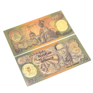 Thailand Banknote 50 Baht in 24 Karat Gold Papiergeld The King Bhumibol 50th B_R