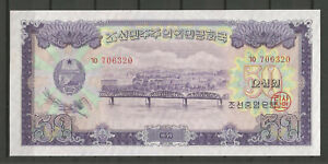 Korea 1959 Rare Banknote of 50 Won - Very Nice Condition (See Pictures Please)
