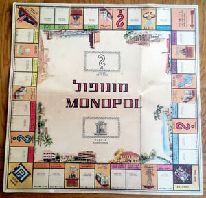 1950 Complete ISRAEL MONOPOLY BOARD GAME w/BOX Hebrew JEWISH Jerusalem TEL AVIV