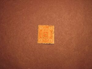 Finland Stamp Scott# 19a Coat of Arms 1875-82 MNG L23