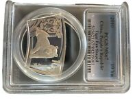 China 2010 Lunar Zodiac Tiger Year Fan-shaped Silver Coin 1oz 10 Yuan PCGS MS67