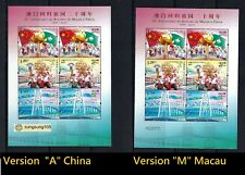 CHINA 2019-30 + Macau 20th Reunification with Motherland Stamps S/S x 2