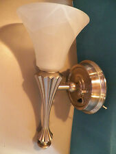 NEW RV WALL LIGHT 12V SATIN NICKEL WITH ALABASTER TRUMPET GLASS W/ SWITCH