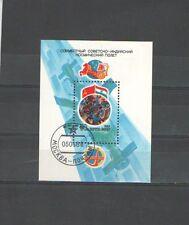 A353 - RUSSIA - 1984 -  BLOCCO FOGLIETTO  N°171 USATO